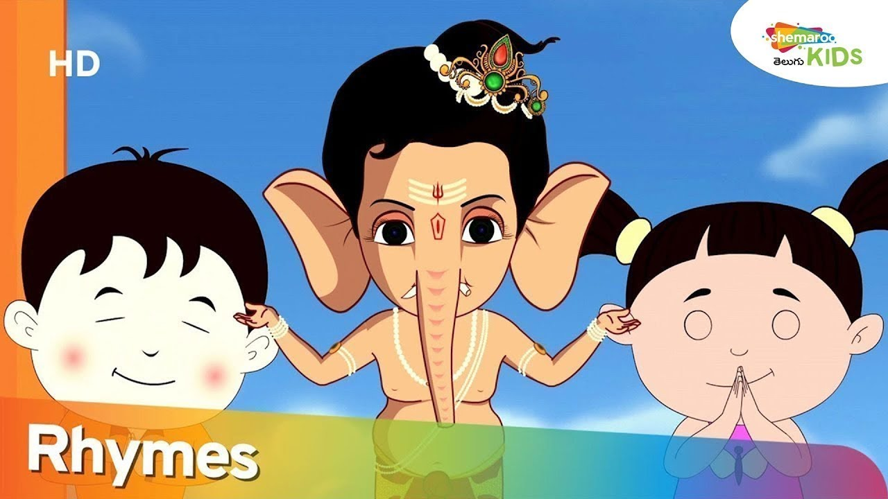 Prayer With Bal Ganesh & More Nursery Rhymes Collection | Shemaroo Kids Telugu