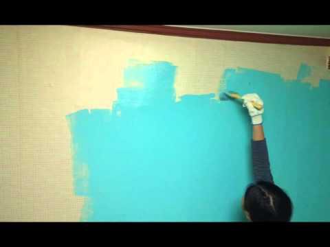 방안 벽지 페인트 칠하기, 벽 페인트 칠하기 - YouTube