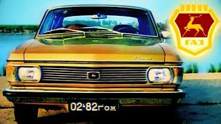 Волги ГАЗ 24 которых вы никогда не видели Редкие автомобили ВОЛГА  [ АВТО СССР ]