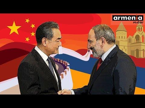 Ереван становится важным партнером Пекина в регионе |  Безвизовый режим