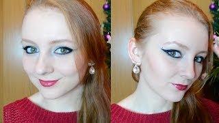 ♥ НОВОГОДНИЙ Makeup tutоrial от MakeupKaty ♥