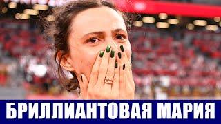 Мария Ласицкене в 25 ый раз победила на этапе Бриллиантовой лиги это рекорд в прыжках в высоту