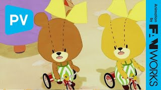アニメ「がんばれ!ルルロロ」プロモーションムービー thumbnail