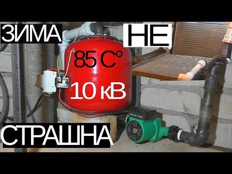 Отопление для ГАРАЖА из РАДИАТОРОВ ДВС