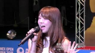 和泉美沙希 YONEX OPEN JAPAN 2015 美沙希 検索動画 20