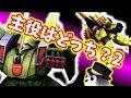 【 ガンダムオンライン 実況 】 主役はどっち?2!ガルスJリベンジだけど結局・・・。