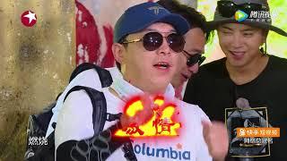 《极限挑战4》第12期:张艺兴有了新身份,大长老:他说完手机要没电就跑了【东方卫视官方高清】