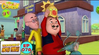 Chamatkari Mukut - Motu Patlu in Hindi - 3D Animated cartoon series for kids - As on Nickelodeon