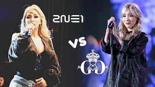 Gambar cover 2NE1 vs GIRL'S GENERATION - 2019