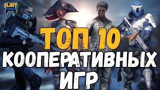 видео Пять лучших коллективных игр для PlayStation 4