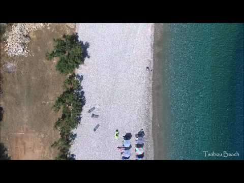 Samos island from a drone, part 1.