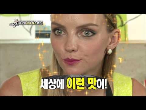 섹션TV 연예통신 - Section TV, Heather Marks #20, 헤더 막스 20130623 from YouTube · Duration:  2 minutes 22 seconds