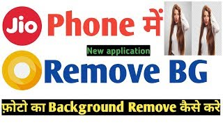 Photo Frame App Download Jio Phone