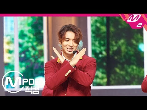 [MPD직캠] 펜타곤 유토 직캠 4K '접근금지(Humph!)' (PENTAGON YUTO FanCam)   Premiere Showcase