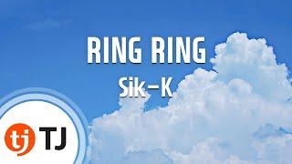 [TJ노래방] RING RING - Sik-K(Feat.개코) / TJ Karaoke