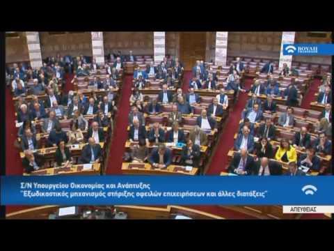 Α.Τσίπρας (Πρωθυπουργός)(Εξωδικαστικός μηχανισμός στήριξης οφειλών επιχειρήσεων)(28/04/2017)
