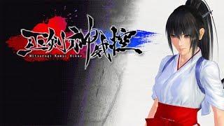 Mitsurugi Kamui Hikae (Switch) Review (Video Game Video Review)