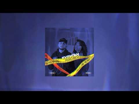 VIU VIU - Хулиган (Премьера трека 2019)