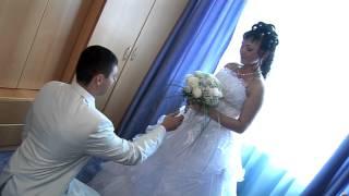 Встреча с невестой