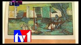 Tv1_wood Cut Art By Ravuri Subhash Babu