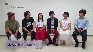 8月1日〜6日「劇」小劇場 舞台「自爆!」 今回ご出演される俳優の方々に...
