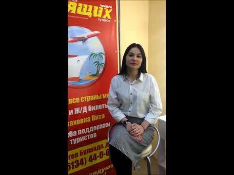 Знакомство с МГП Южноуральск
