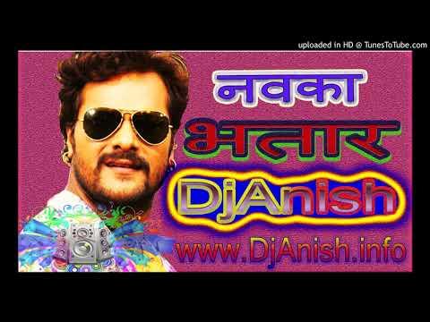 Nawka Bhatar [hard Mix Song 2018] DjAnish Faxganj Gzp