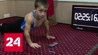 4 тысячи отжиманий под мультики пятилетний силач готов повторить рекорд для Книги рекордов Гиннес…