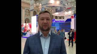 Смотреть видео 41-я Выставка-ярмарка недвижимости Москва 2019 онлайн
