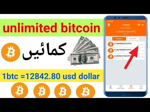 kaip atsiimti bitcoin pakistane praktikos prekybos bitcoin