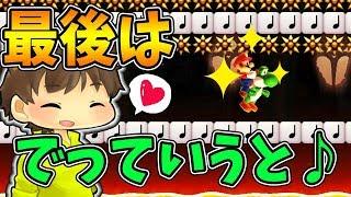 【激ムズスーパーマリオメーカー#427】100人マリオラスト!最後にまさかの孔明アリ!?【Super Mario Maker】ゆっくり実況プレイ