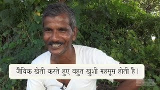 (Hindi) Bhimrao Patil, Sonale, Jalgaon....small land holder.....organic farming