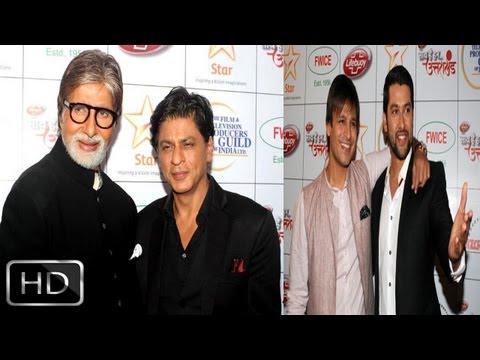 Bollywood Stars At 'Saath Hain Hum Uttarakhand'