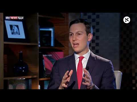 Jared Kushner speaking about Middle East peace plan