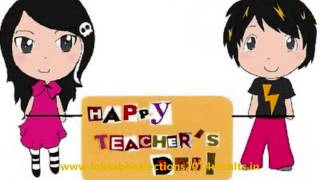 Happy Teachers Day 2015 Sayings Poems Sms Speech Wishes Wallpapers Celebration