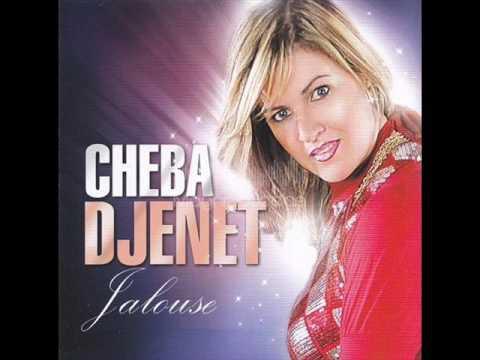 cheba djenet-matejebdoulich mp3