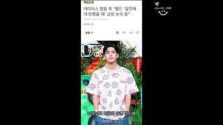 [데이식스|원필] 뮤지컬에 이어 웹드까지????!!!!…