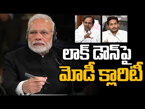 PM Modi gives clarity on lockdown extension to CMs    SumanTV Organic Foods