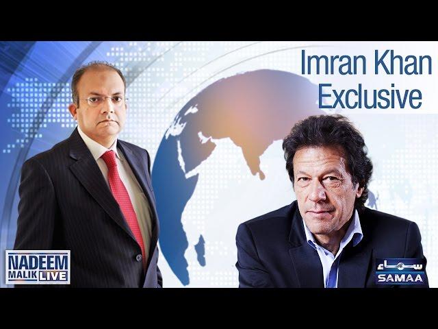 Nadeem Malik Live | SAMAA TV | 30 Nov 2016
