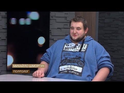 Чернівецький Промінь: Редколегія   #3 (14.12.2018)
