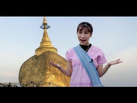 Karen1TV- Visit Kyaiktiyo Pagoda(Golden Rock)Mon State, Burma