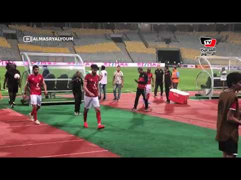 جماهير الأهلي تحي لاعبيها عقب الفوز على «اطلع برة» برباعية ببطولة أفريقيا  - 21:54-2019 / 8 / 11
