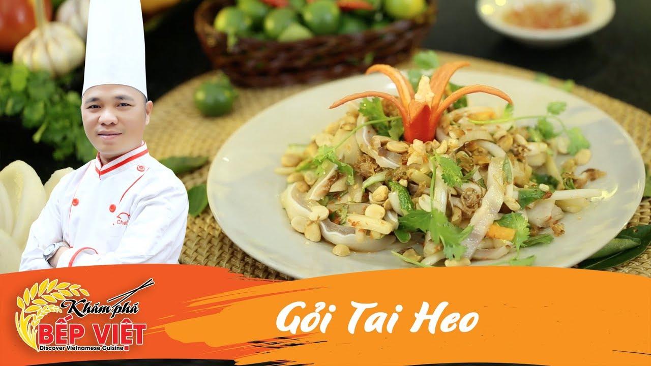 Cách làm Gỏi Tai Heo dai và giòn rất hấp dẫn | How to make Vietnamese Pig Ear Salad