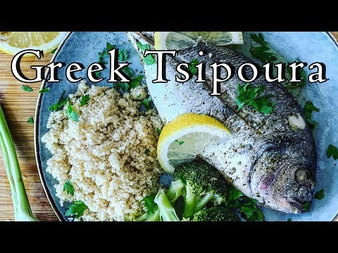 Hip The Food: Owen Baked Greek Tsipoura