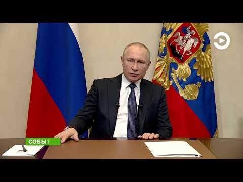 Следующую неделю в России объявили нерабочей из-за коронавируса
