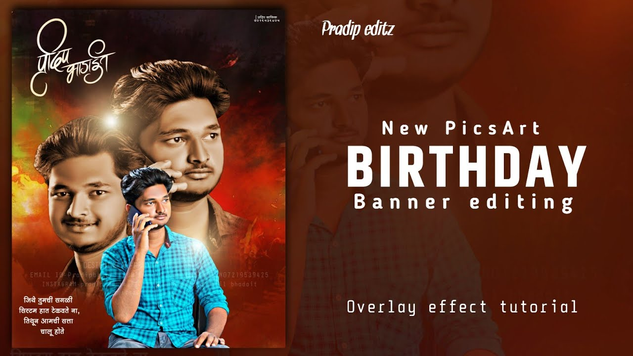 Birthday banner editing|overaly effect tutoreal|new style banner editing2020