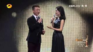 141012 《 第十届金鹰电视颁奖典礼》 康辉谢娜联手主持