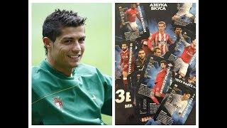 Звезды мирового футбола и три письма с обменом
