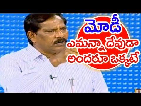 Telugu People Will Teach A Lesson To BJP Party | Jupudi Prabhakar | Mahaa News
