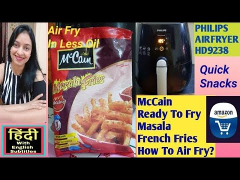 air-fry-mccain-masala-french-fries-in-philips-airfryer-hd9238-in-hindi